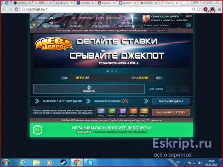 Csgoup ru рулетка казино франчайзинг