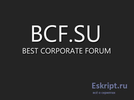 Best Corporate Forum