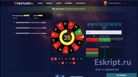 CSGODOUBLE BY ДИКИЙ - FASTLOOT